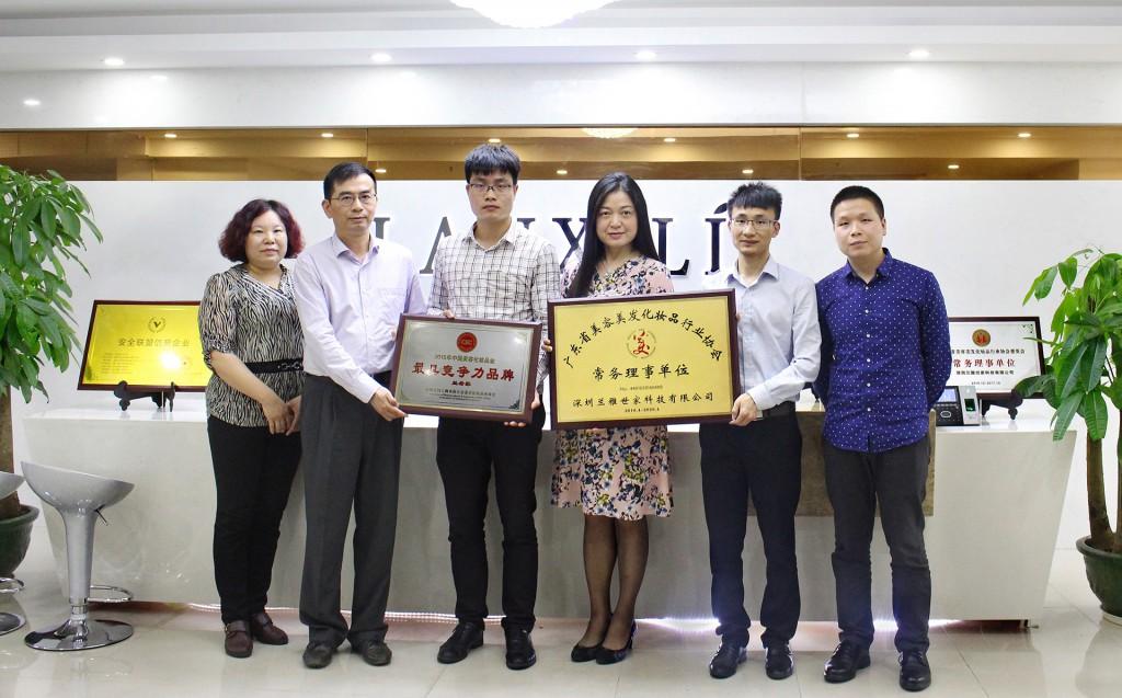"""兰希黎被评为中国美容化妆品业""""最具竞争力品牌""""!"""